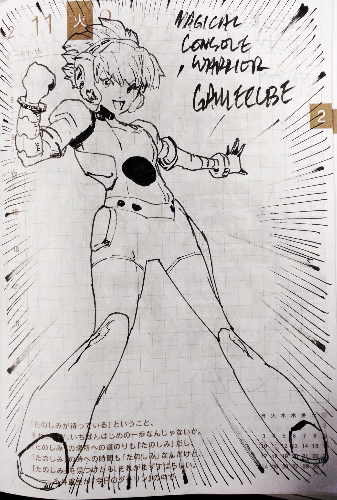 Magical Console Warrior GAMECUBE