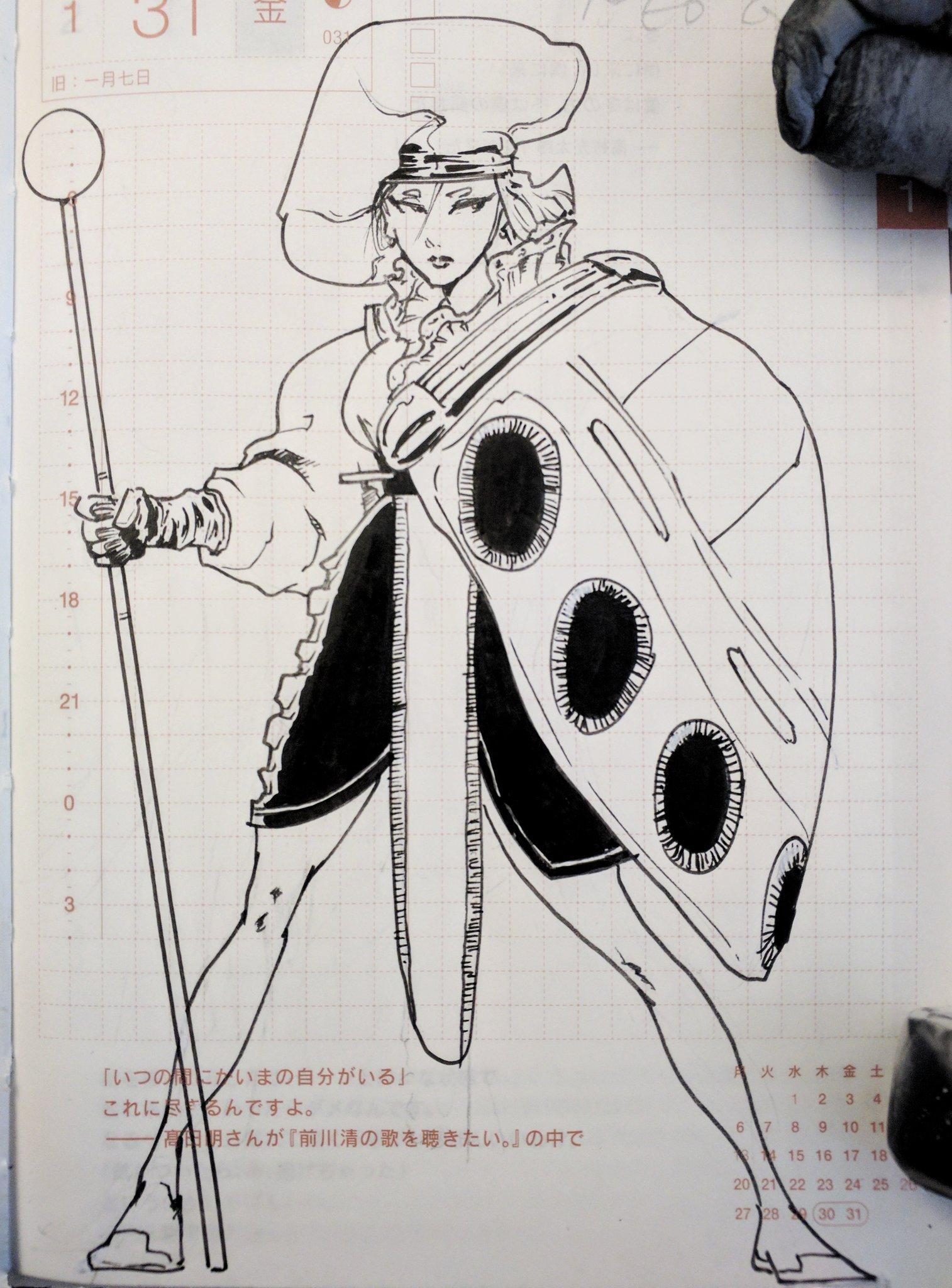 Magical Console Warrior NEO-GEO