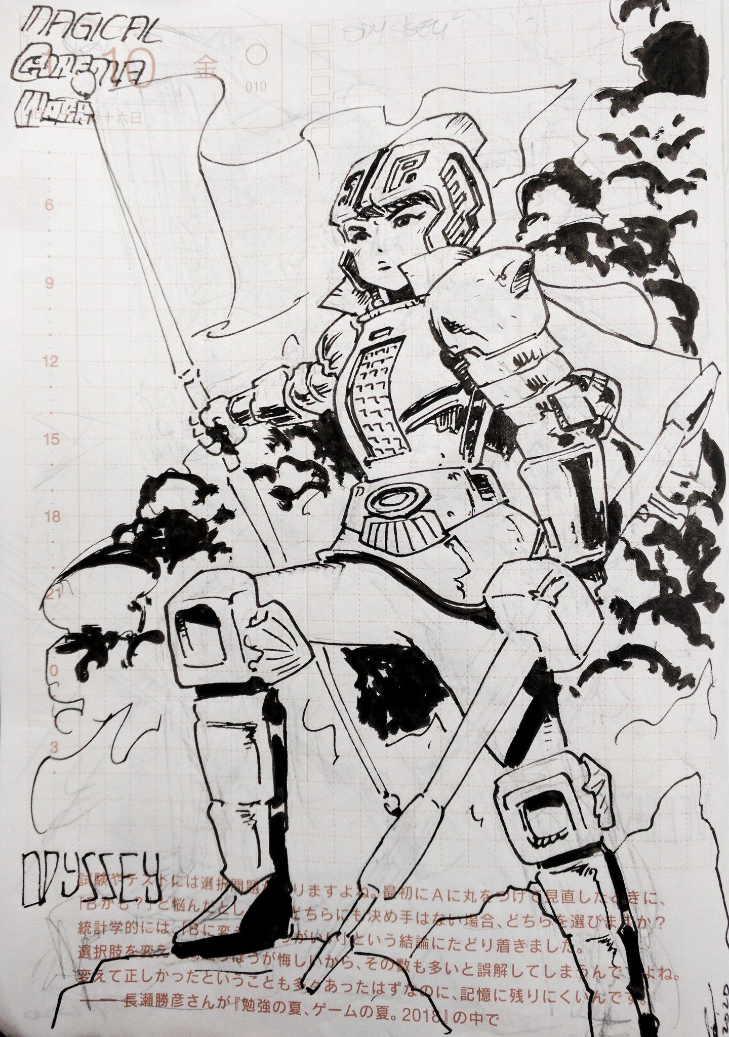 Magical Console Warrior ODYSSEY2